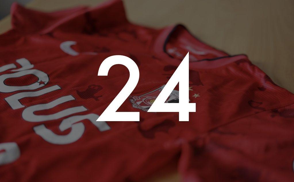 関根大輔 24