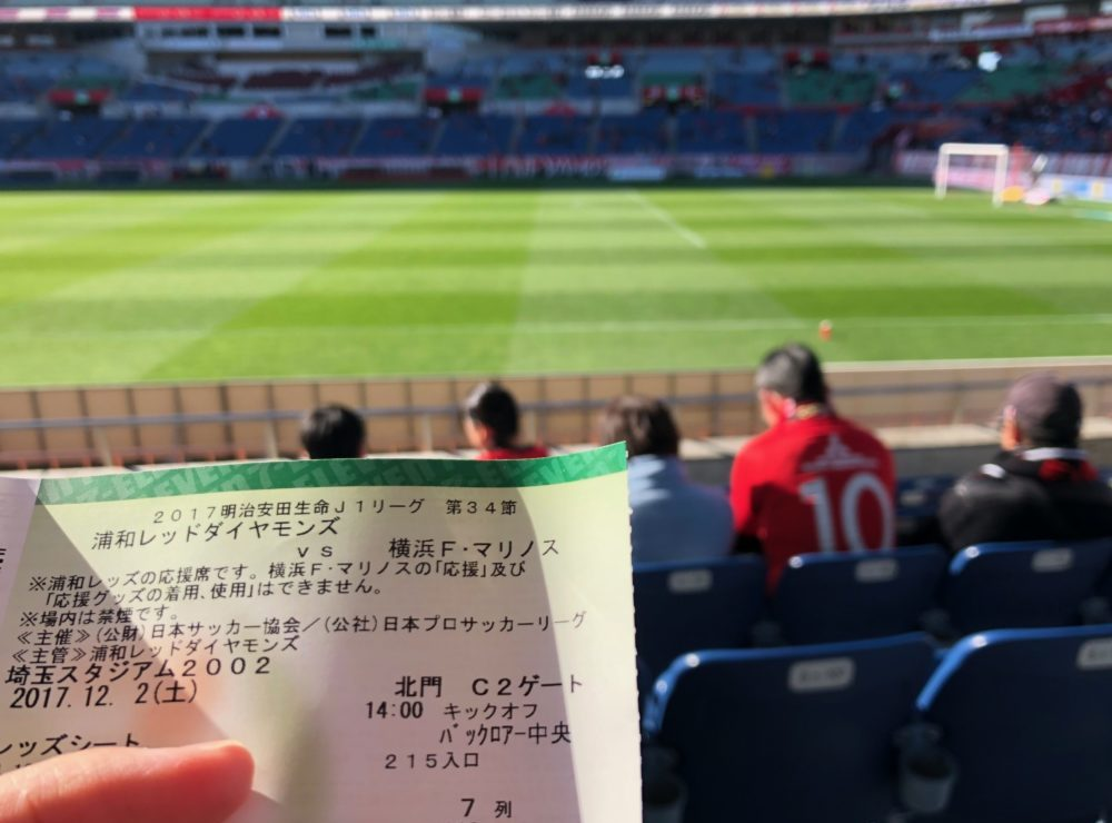 Ticket-urawareds
