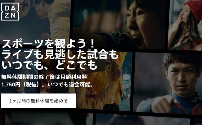 ダ・ゾーン 登録画面
