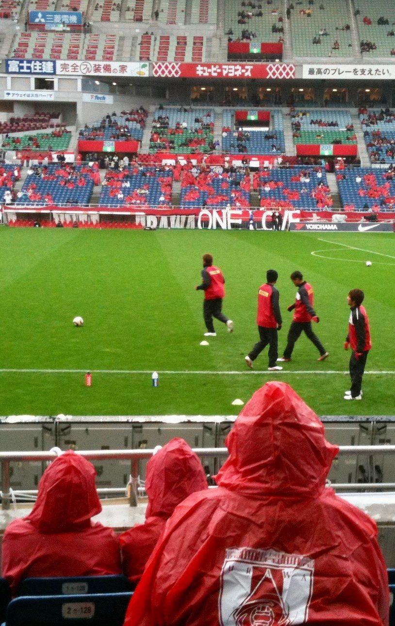 雨の日の状況 埼玉スタジアム