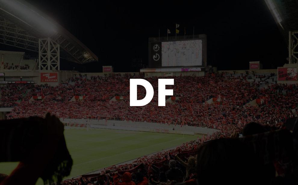 ディフェンス DF 浦和レッズ