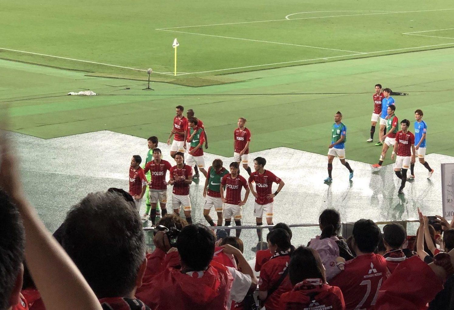 日産スタジアム 浦和レッズ 試合後