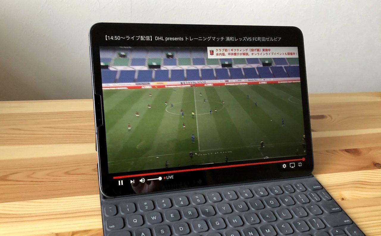 浦和レッズ トレーニングマッチ 町田