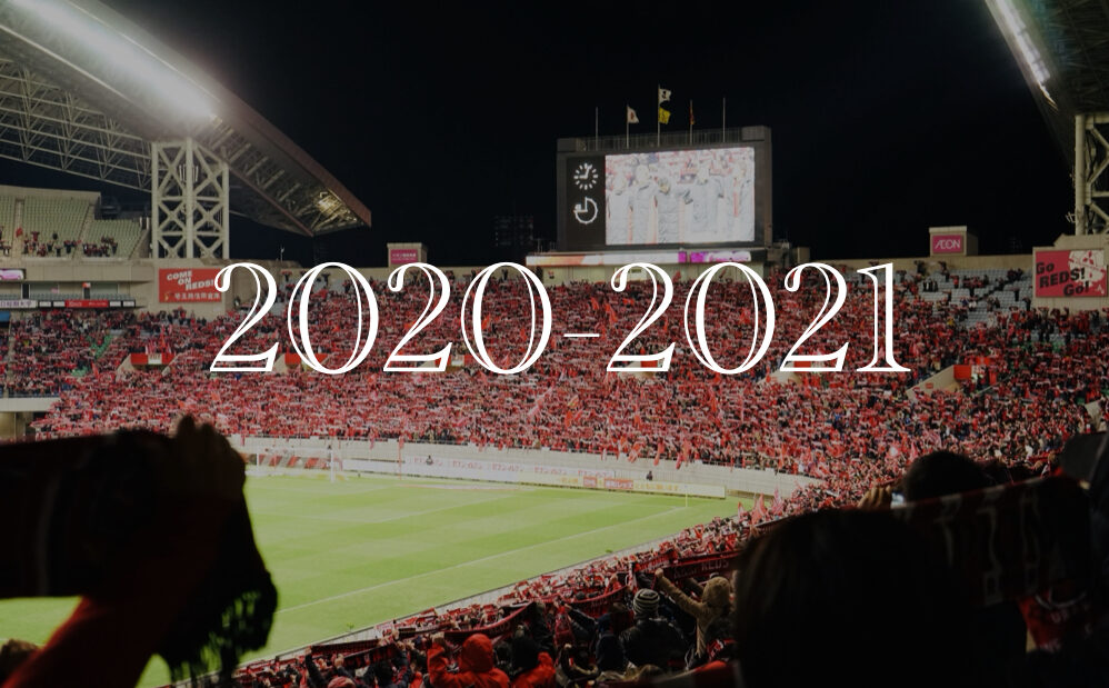 2020 to 2021